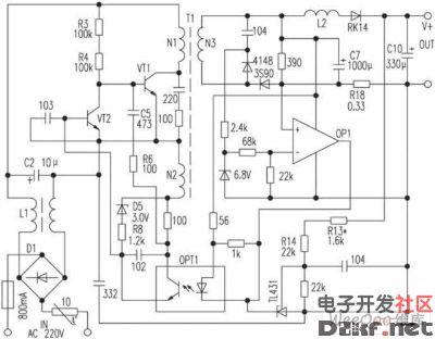 微型开关电源充电器电路图